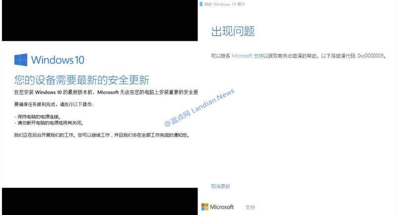 <b>微软承认因某些错误致使部分Windows 10强制升级</b>