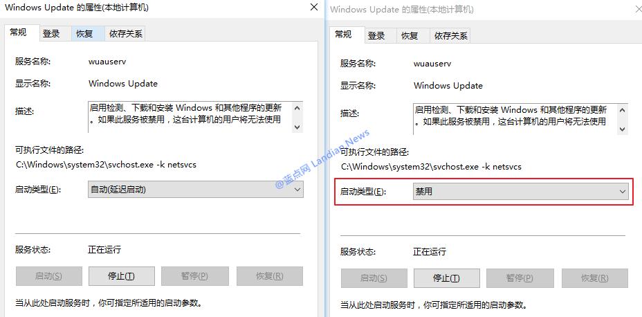 彻底禁用烦人的Windows 10升级助手程序