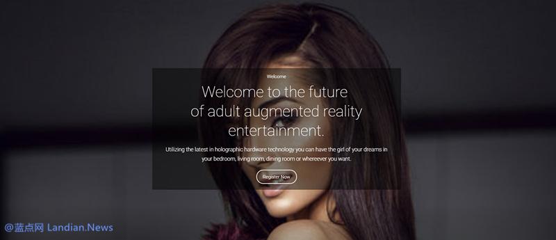 微软虚拟现实设备HoloLens迎来首个成人类应用程序