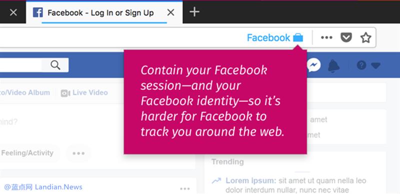 火狐推出新扩展程序隔离Facebook提高隐私安全