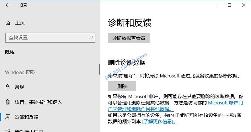 Windows 10春季创意者更新版新功能和变化汇总