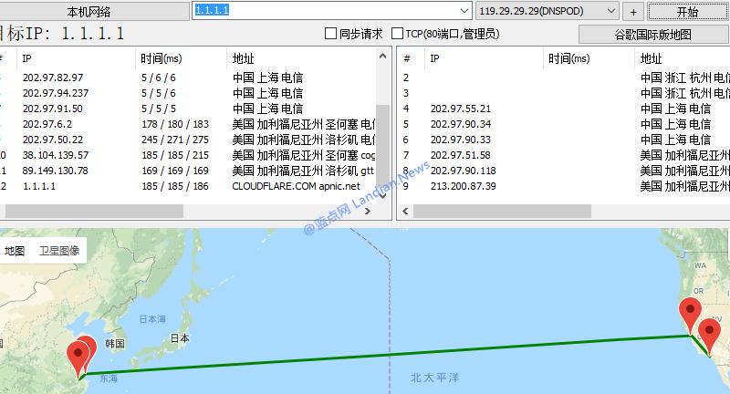 亚太互联网络信息中心推出公共DNS服务器1.1.1.1