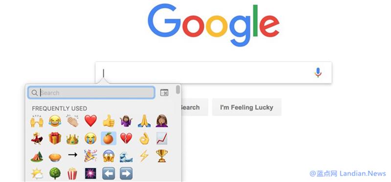 如何开启谷歌浏览器右键新增的Emoji表情快速输入版