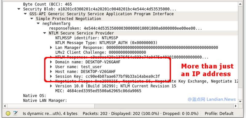 黑客可通过Microsoft Outlook客户端漏洞盗窃你的密码