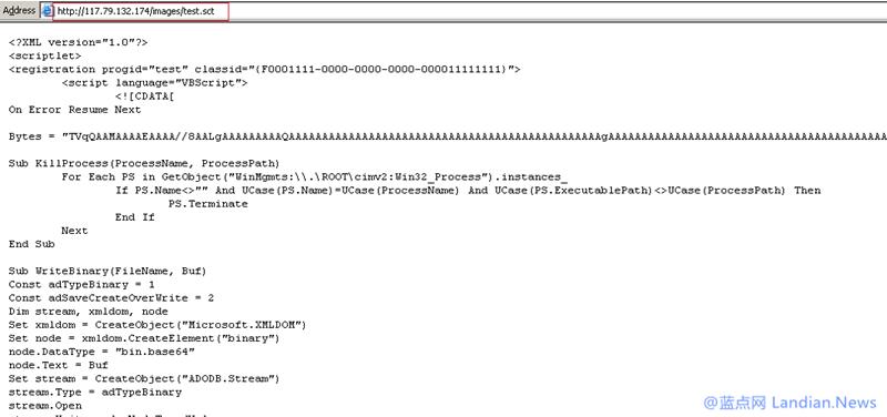 国内部分使用旧版 IIS 的服务器变成黑客的挖矿鸡