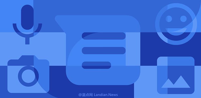 端到端加密!谷歌将为安卓RCS消息服务带来End to End防止运营商窃听-第1张