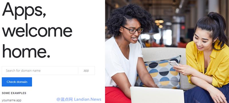 谷歌旗下注册局已经开启新顶级域名.APP的预注册