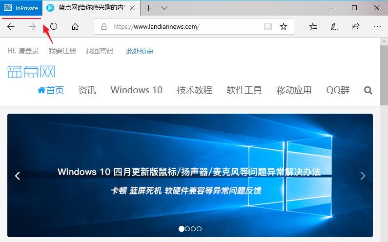 Microsoft EDGE教程:如何在隐身模式下启用扩展程序