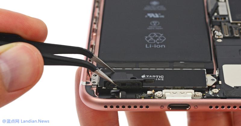 苹果承认iPhone 7/7P在通话期间可能会意外禁用麦克风