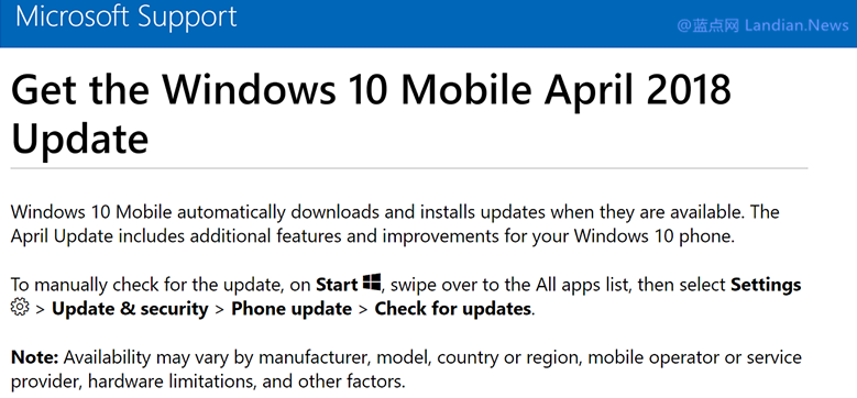 微软将面向Windows 10移动版的设备推送四月更新