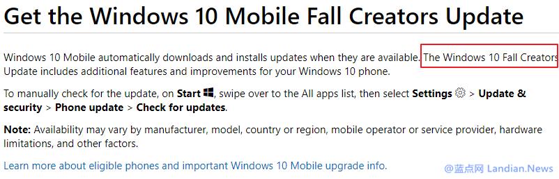 Windows 10移动版的四月更新版实为微软操作错误