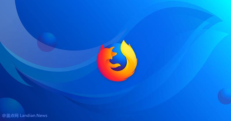 火狐浏览器将强化反追踪技术限制加载慢的统计工具