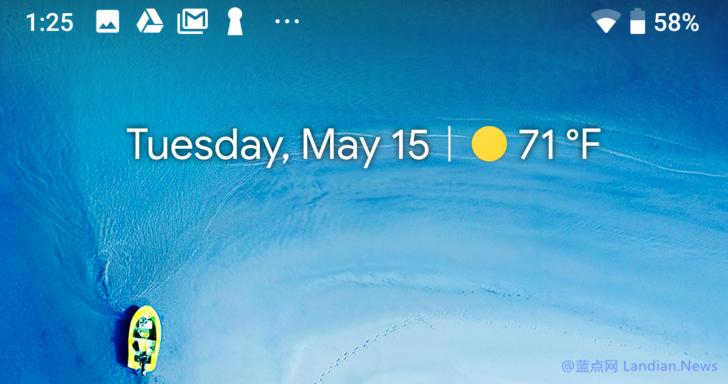 Android P版顶部至多显示四个通知图标用来兼容刘海屏
