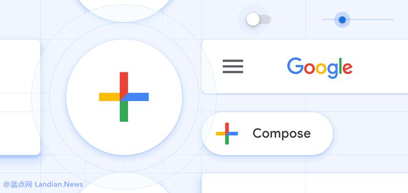 谷歌为Material材料设计语言发布重大更新并开源组件