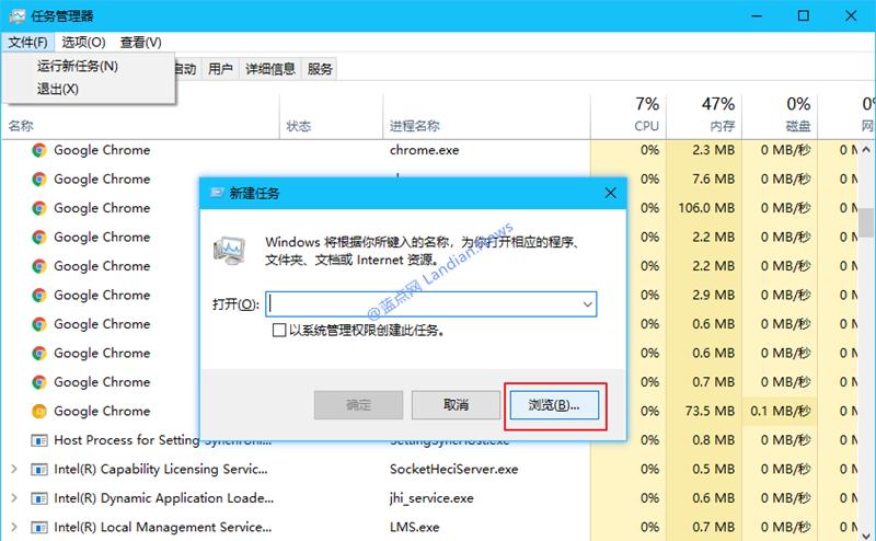 Windows 10四月更新被发现桌面配置丢失问题 附解决办法