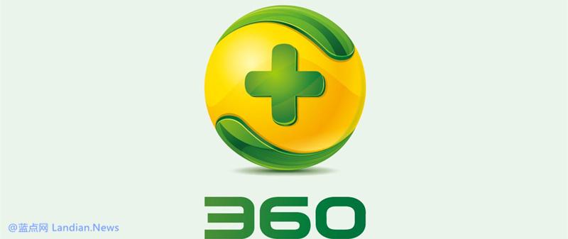 奇虎360起诉2345多款软件侵犯专利要求赔偿6000万元