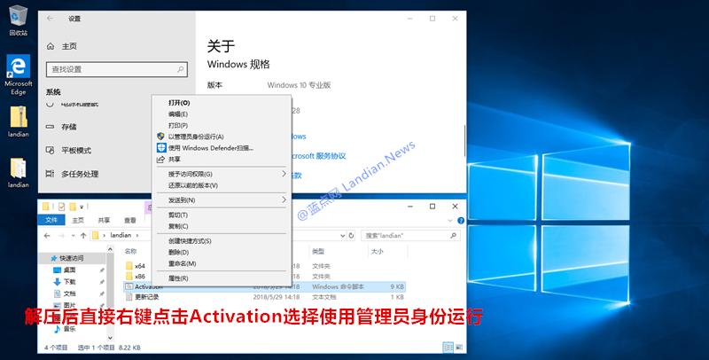 Windows 10数字权利获取工具HWIDGEN介绍及详细使用说明