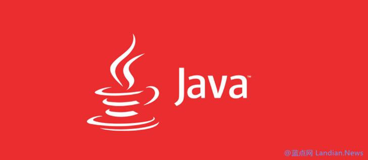 基于安全考虑甲骨文计划放弃Java的物件序列化功能