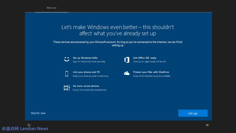 Windows 10 Build 17682 RS5版修复日志和已知问题