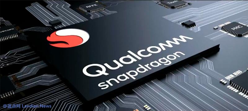 华硕将推出基于骁龙1000处理器的Windows 10 ARM设备