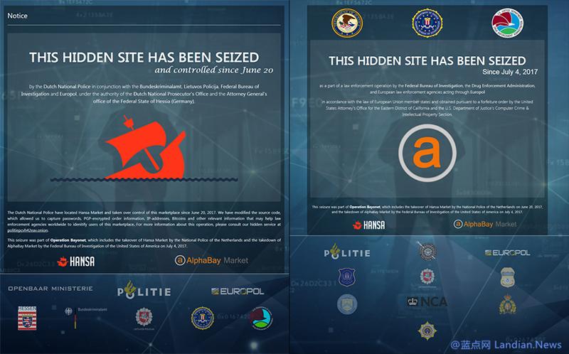FBI/DEA和欧洲刑警组织套路深:暗网黑市DreamMarket宣布关闭