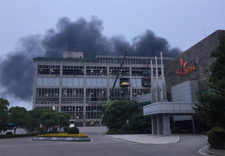 昨日晚间位于无锡的SK海力士工厂突然发生火灾