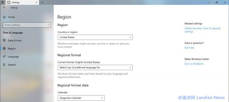 微软发布Windows 10 Preview Build 17686(RS5)版