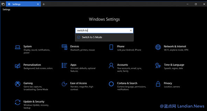 Windows 10最新测试版已经添加切换到S模式的选项