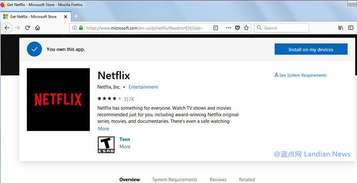 微软正在测试通过网页版的应用商店远程安装应用程序