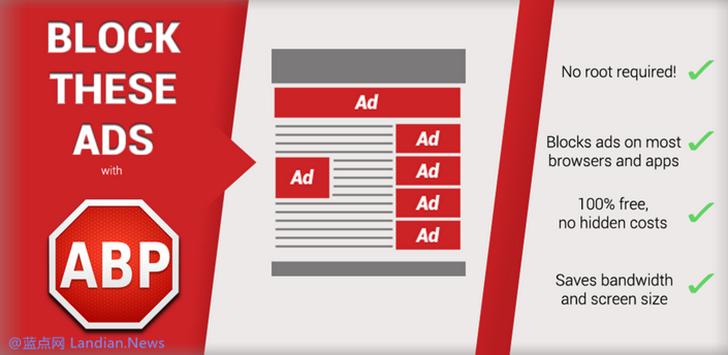 广告屏蔽插件ADBP宣布即日起对社交媒体追踪拦截