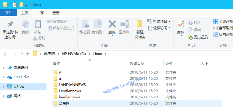 教程|Windows 10四月更新启用文件夹区分大小写名称