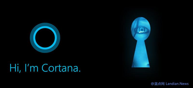 如果你使用微软小娜则所有对话音频都会上传给微软且不会自动删除