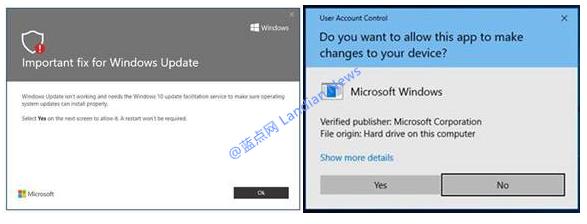 微软发布新更新可让旧版系统静默升级至四月更新版