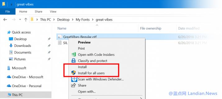 Windows 10将支持非管理员权限为特定用户安装字体