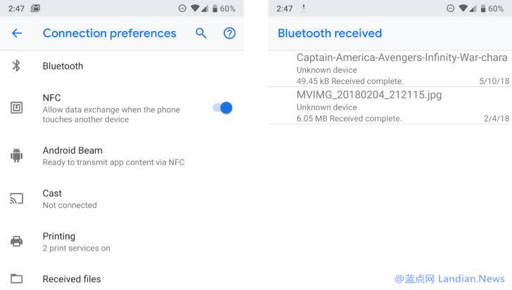 Android P开发者预览版新增蓝牙连接的文件传输记录