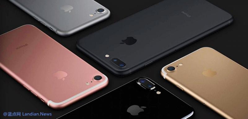 传苹果将放弃使用英特尔5G基带转而采用联发科方案