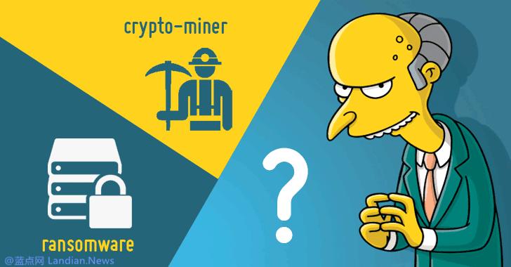 新型恶意软件自动检测硬件配置以便决定挖矿还是勒索