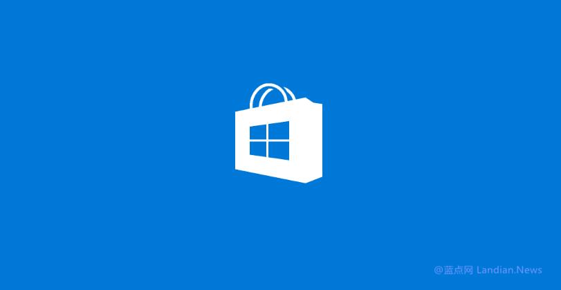 微软修改策略禁止用户更换Windows 10应用商店区域