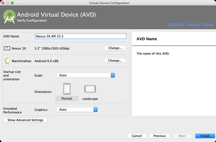 谷歌发布新版安卓模拟器继续优化并支持AMD处理器