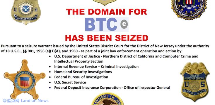 全球最大的虚拟货币交易所BTC-E创始人将被引渡至法国