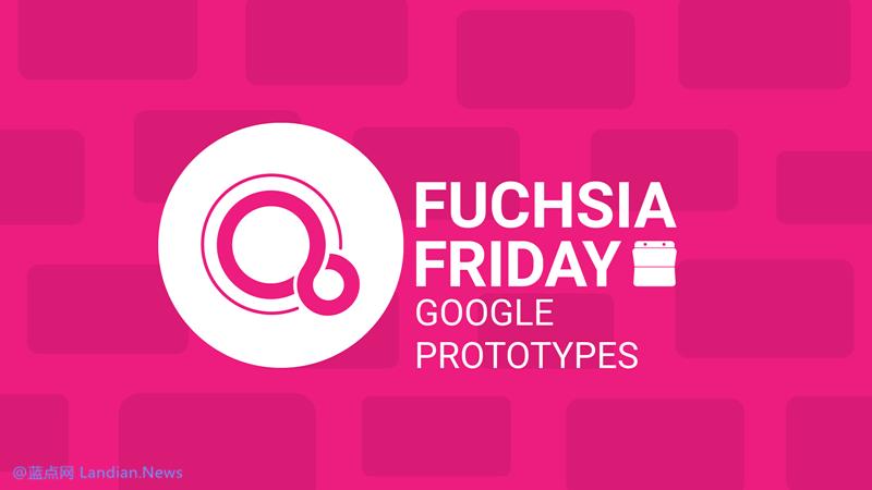 谷歌FuchsiaOS团队变更源代码添加对AMD处理器的支持