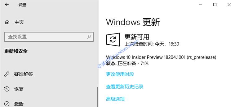 跳跃分支首个测试版Windows 10 19H1 Build 18204发布