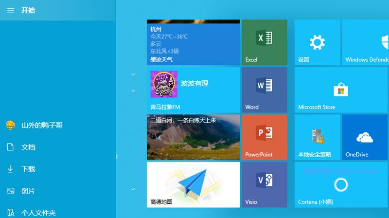 微软将在Windows 10新版本中采用更精简的更新策略