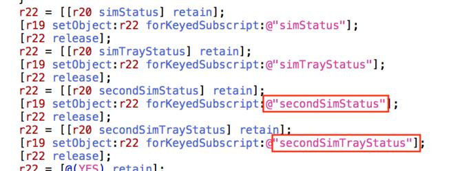 iOS 12测试版诊断日志再次证明苹果将支持双卡双待