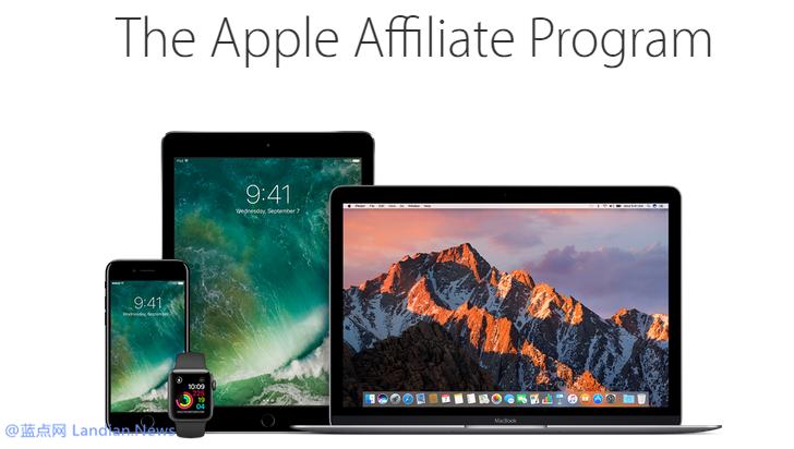 苹果将在十月份取消iTunes推广联盟的应用程序项目