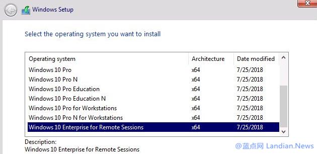 微软将推出Windows 10远程会话版支持多人同时连接
