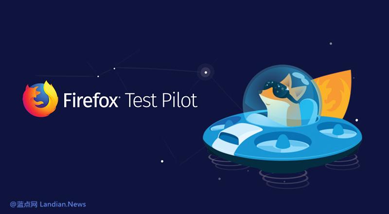 火狐浏览器推出实验性扩展根据用户兴趣推荐网站