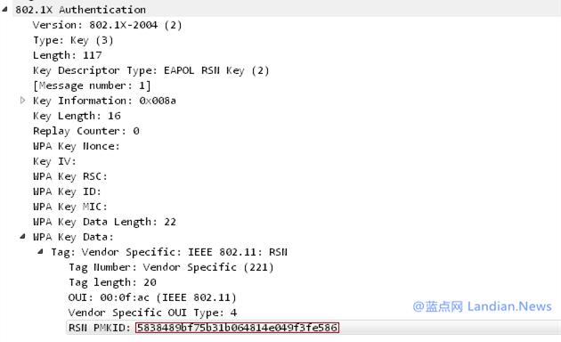 研究人员发现速度更快的WPA2无线网络的破解方法