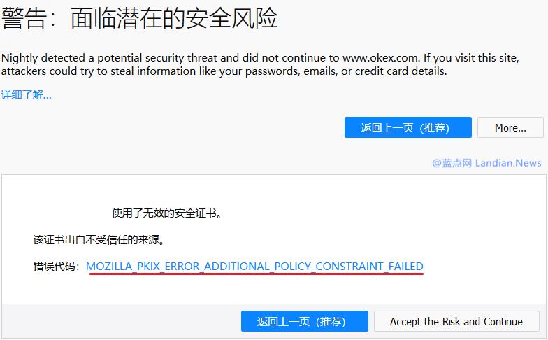 火狐浏览器即将开始彻底封锁原赛门铁克系列旧证书