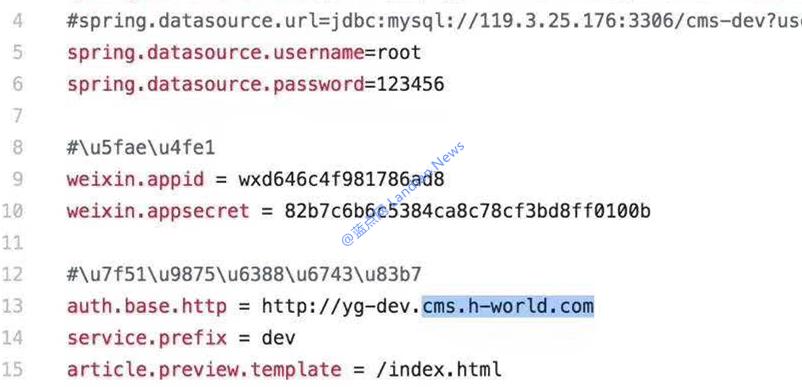 华住酒店泄露的数据库密码竟然是123456还被上传到网上